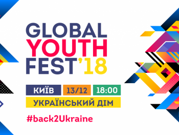 Запрошуємо молодь до участі у Фестивалі волонтерів «Ми повертаємося»!