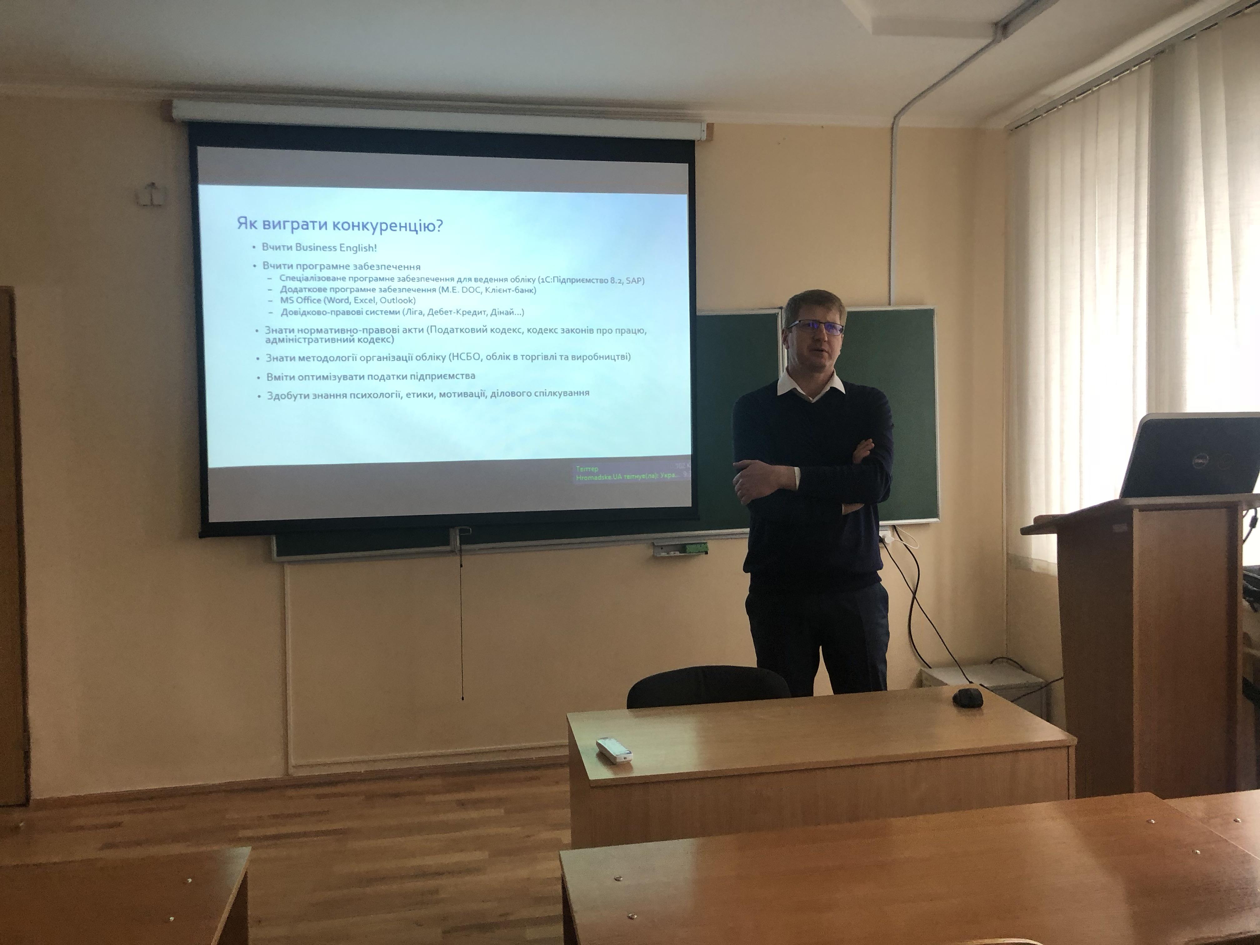 Засновник і директор ТОВ «Волошин» Мирослав Волошин прочитав відкриту лекцію для студентів першого курсу