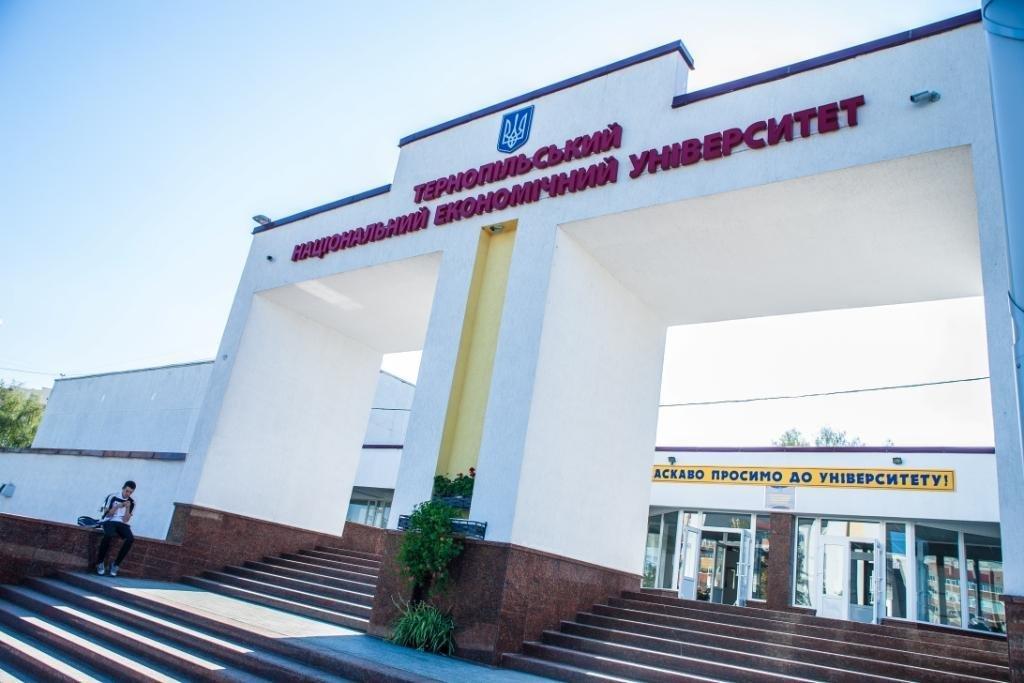 ТНЕУ в оновленому рейтингу Webometrics Ranking of World Universities!