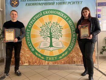 Вітаємо з перемогою у конкурсі студентських наукових робіт молодих науковців факультету аграрної економіки і менеджменту
