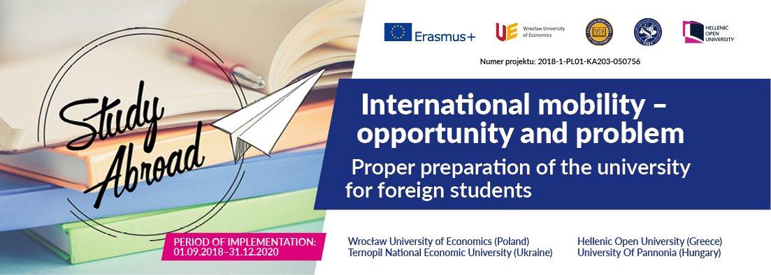 «Міжнародна мобільність − можливості та проблеми. Належна підготовка до навчання в закордонному університеті»