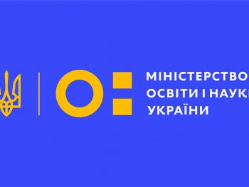 17 грудня міністр Ганна Новосад розкаже про результати ЕРАЗМУС+ у 2014-2019 роках – мобільність студентів і викладачів, гранти та допомогу, а також про умови програми на наступні 7 років