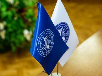 VI Міжнародна науково-практична конференція «Стан і перспективи розвитку обліково-інформаційної системи в Україні»