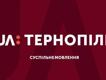 Викладач ЗУНУ на телеканалі «UA: ТЕРНОПІЛЬ»